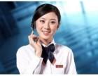 欢迎进入!-北京容声热水器-各中心-售后服务网站电话