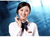 长沙荣事达冰箱售后服务咨询电话欢迎您!