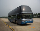 杭州到万县客车(15258847890)%汽车直达 的汽车信