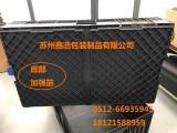 苏州鑫浩直销奔驰100%新料塑料周转箱