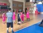 恒大名都庆华健身儿童篮球班开始报名了