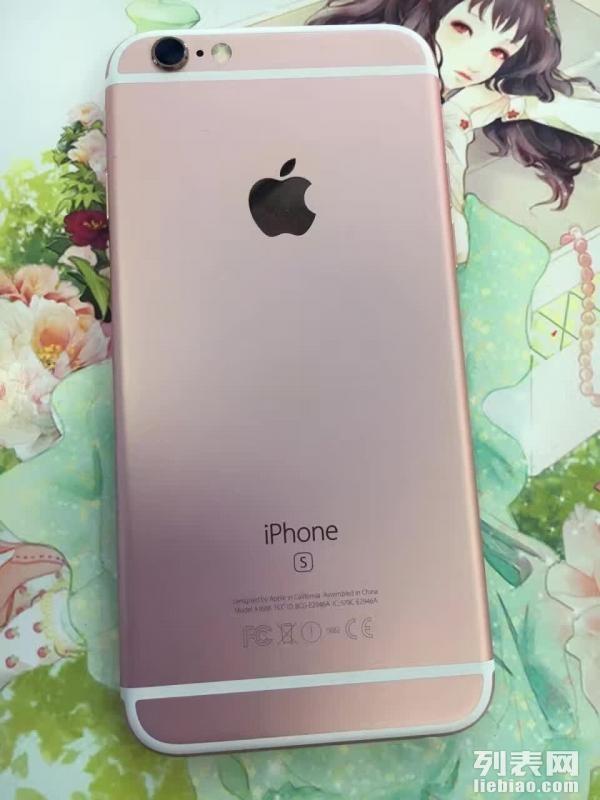 全新苹果iPhone8 7 7P 6s 6 货到付款388