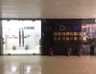 惠州惠阳大亚湾汇融创展会计服务有限公司