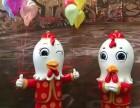 万宁鸡年展览道具金鸡招财鸡出租出售,VR虚拟高空救猫租赁