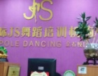 企石哪里可学跳舞?街舞爵士钢管酒吧领舞