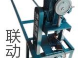 供应小型电动 不锈钢防盗网  电动冲孔机
