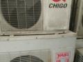 出售九成新空调,高价回收空调,