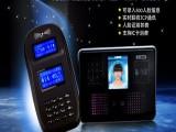 优卡特E-280人脸联机消费机,饭堂消费系统,一卡通解决方案