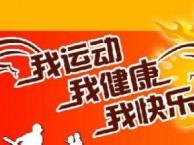 济南金龙散打专业防身术培训俱乐部