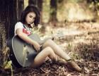 郑州吉他尤克里里培训,女孩儿都喜欢的乐器