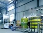 潍坊雅琪儿玻璃水防冻液生产设备技术配方加盟
