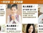 又木黑糖红枣姜茶加盟 日用品 投资金额 1万元以下