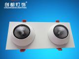 厂家直销贴片LED天花灯压铸铝外壳批发 LED牛眼灯外壳 灯饰配