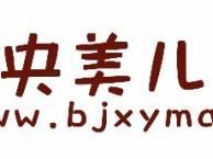 武汉江汉路小央美儿童美术 3-18岁专业少儿美术培训