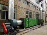 光氧催化是高效除臭设备及环保设备使用说明 注意事项