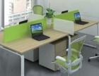 办公家具,屏风隔断,员工工位定做。