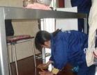 浠水保洁公司 浠水家政公司 专业城北南城新房装修后