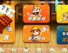 奇偶商城棋牌游戏APP软件开发
