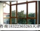 天津宁河县断桥铝门窗安装工程施工