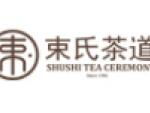 束氏茶道茶叶加盟 京东店+天猫店+线下店+微店-全球加盟网