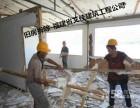 福州房屋拆除,混凝土切割