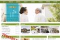 提供专业养老院微信开发,微信运营,微信建设