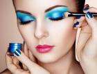如何选择化妆学校?专业化妆师培训-东营艾拉化妆