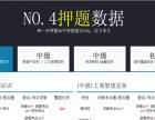2017年初级 中级经济师考试培训(网络课程)简章