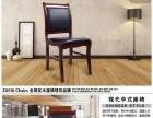 出售二手會議桌椅