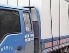 合肥货车拉货,合肥搬家拉货,合肥空车拉货,货运出租,装卸搬运