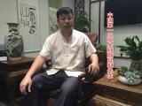 江苏风水大师谁看的好 南京风水大师排行榜