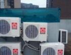 出售新旧空调,免费安装