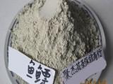 鱼鳔粉 鱼胶粉 鱼肚粉 代加工调料粉