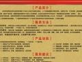 珍谷膳食粉 东革阿里茶 (单店加盟区域代理投资可大可小)