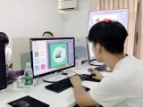 周口平面设计学校淘宝运营培训班免费复读 淘宝运营培训