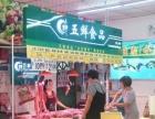 荔湾和平西猪肉档口摊位柜台生意转让