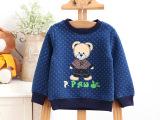 【今日手机团】秋季新款童装 韩版时尚泡泡小熊款式适于2-7中小童