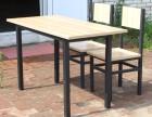 长春可定制的餐桌椅