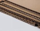 纸箱包装快递包装可定制