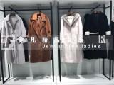今夏流行的热带时髦赶紧把广州健凡服饰的时尚风情穿身上女装折扣
