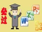 如何做好应对2017年下基层就业考试