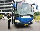 从南昌到滨州的客车卧铺汽车%188-2902-9231