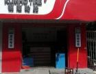 青山高师傅 24小时道路救援,换轮胎、换电瓶搭电。