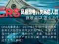南昌香港外国公司注册 做帐报税年审年报 海外信托基