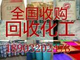 橡塑原料助剂回收