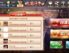 东莞三公app牛牛app游戏开发
