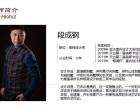 重庆简美风格实景装修案例 天古设计师段成刚怎么样