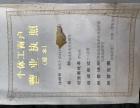临洮县豆制品加工坊转让