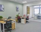 新华路高端写字楼精装办公室,可短租