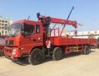 江西地区厂家直销12吨随车吊物优价廉可分期 包上户